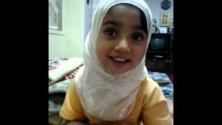 2 year old ANASHRAH Reciting  La Ilaha Illallah Muhammad Rasool Allah (salalaho alyhi wasalam)