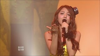 【TVPP】Hong Jin Young - Love's Battery, 홍진영 - 사랑의 배터리 @ Debut Stage, Show! Music Core Live