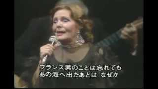 2. Buscar Sardinhas - Amália Rodrigues - Live in Japan