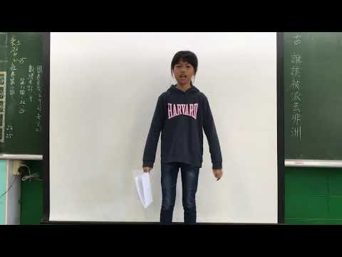 認真的紫瑩 - YouTube