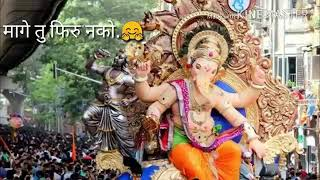 Devachi kalji r ganesh song video