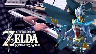 "Legend of Zelda: Breath of the Wild - ""Revali's Theme"" (Piano Cover) 