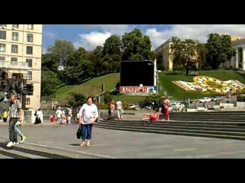 "Unabhängigkeitsplatz in Kiew ""Maidan"""