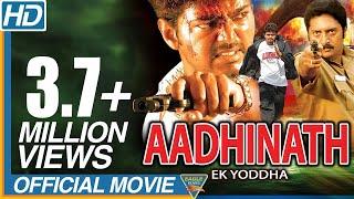 Aadhinath (Aathi) Hindi Dubbed Full Movie || Ilayathalapathy Vijay, Trisha || Bollywood Full Movies
