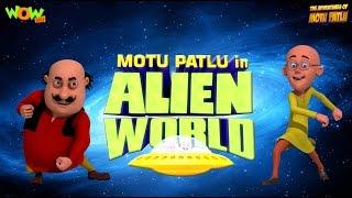 Alien World - Movie - Motu Patlu - ENGLISH, SPANISH & FRENCH SUBTITLES! width=