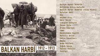 Cem Özkan - Göç (Official Audio)