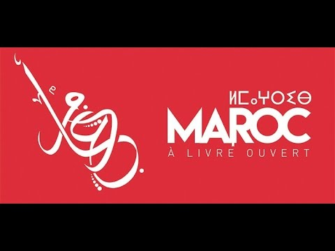 #Salon du livre de Paris : Le Maroc invité d'honneur