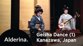 Traditional Geisha Girl Dance