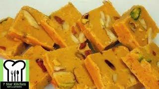 स्वादिष्ट बेसन की बर्फी 15  मिनट में बनायें   Tasty Besan ki Barfi in 15 minutes