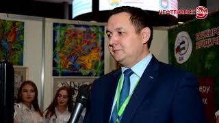 Новый руководитель НФ БашГУ