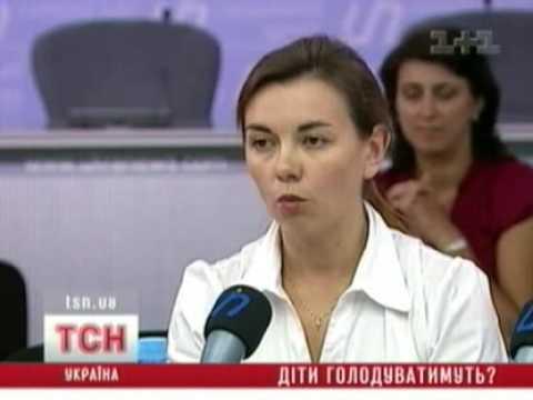 Nords PR Ukraine 1+1 HiPP case