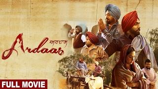 Ardaas (Full Movie) ਅਰਦਾਸ | Gurpreet Ghuggi, Ammy Virk, Gippy Grewal | Latest Punjabi Movie 2017 width=