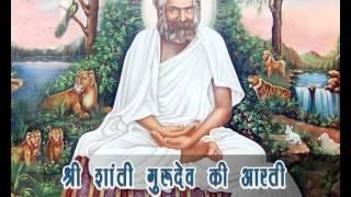 Mai Nath ke Dhyan Ko Dhar ke