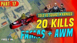 Famas+AWM 20 Kills Solo vs Squad Gameplay - Garena Free Fire- Total Gaming