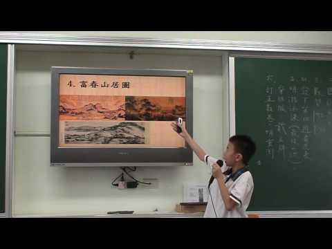 觀光景點報告-故宮博物院- YouTube