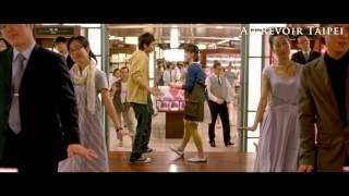 臺灣國產電影國際行銷宣傳形象短片-三分鐘德文版