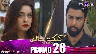 Kasak Rahay Ge | Episode 26 Promo | TV One Drama
