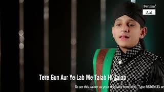 Tu Kuja Man Kuja||New WhatsApp Status||Syed Arsalan Shah