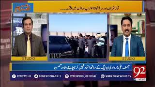 Bakhabar Subh - 08 March 2018 - 92NewsHDPlus