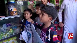 Quetta : '8 year' old sells toys, donates Rs 10,000 for dam fund - 10 Sep 2018 - 92NewsHDUK
