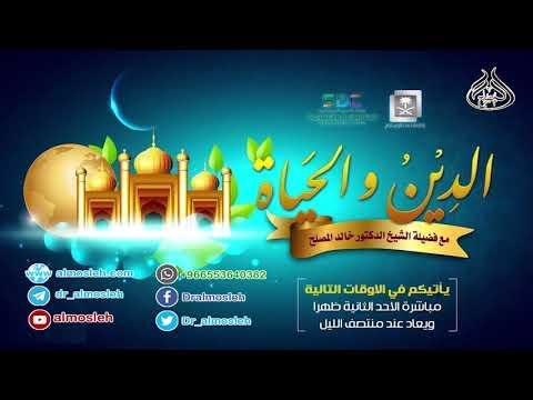 """الحلقة (225) """" مزايا شهر رمضان """""""