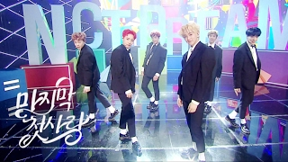 《Comeback Special》 NCT DREAM - My First and Last (마지막 첫사랑) @인기가요 Inkigayo 20170212