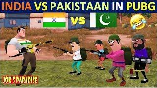 INDIA VS PAKISTAN IN PUBG || JOKE'S PARADISE || || VERY FUNNY VIDEO