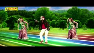 Limdo Ugyo Vadhiyarma By Rajdeep Barot | DJ Dilwalo | Gujarati Love Remix Songs