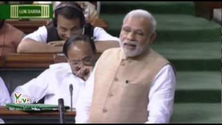Government won't stop MGNREGA, we will make it better : PM Shri Narendra Modi in Lok Sabha