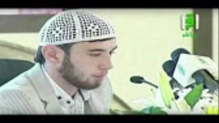 Таджик Фаррух Кори читает сура Аль - Фуркан ( الفرقان ) _ [ 61 - 77 ] width=