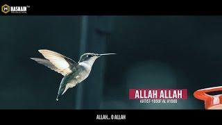 ALLAH ALLAH | Peaceful Nasheed |  English Subtitles |  ᴴᴰ 1080P |
