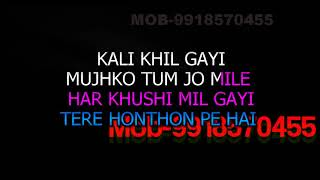 Ye Haseen Wadiya Ye Khula Aasmaan Karaoke With Female Voice HQ