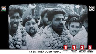 Ho Gayi Hai Peer Parvat Si (CYSS - AISA)