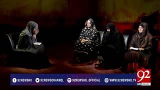 Shuhda E Karbala 23-10-2015 - 92NewsHDPlus