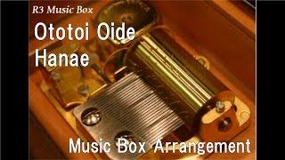 """Ototoi Oide/Hanae [Music Box] (Anime """"Kamisama Hajimemashita◎ (Kamisama Kiss◎)""""ED)"""