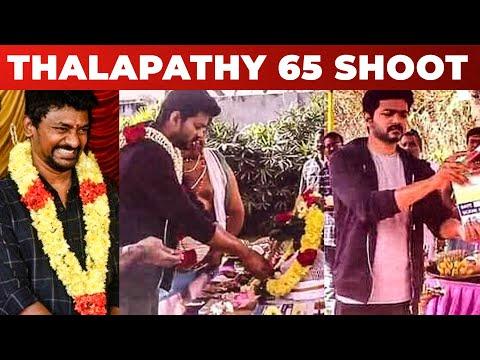 🔴HOT: Thalapathy 65-விற்காக Russia செல்லும் Thalapathy Vijay ? | Sun Pictures, Nelson ,Anirudh