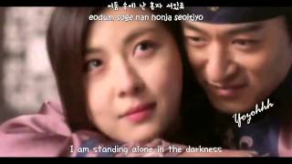 Zia - The Day FMV (Empress Ki OST)[ENGSUB + Romanization + Hangul]