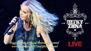 Πέγκυ Ζήνα Live 2013 - Εξαρτάται | Δε σε χρειάζομαι