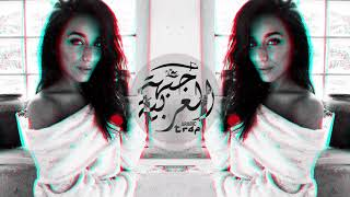 V.F.M.style - Maqlooba ( Arabian Trap Music / مقلوبة  - اغاني عربية )