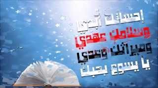 أنا رهن اشارتك - المرنمة  نهى ناجي، القس أمجد سعد ذكري