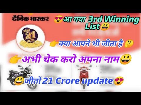 Submission dainik 2021 ⭐️ date best bhaskar format Bihar News;