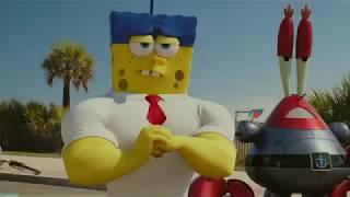 Spongebob Squarepants: Sponge Out Of Water (2015) | (3/3) | Superpowers