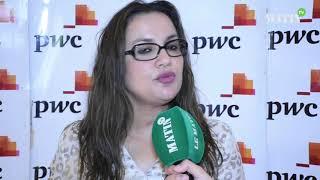 """Aziza El Maâroufi: """"L'upskilling est une démarche qui permet au collaborateur d'être plus épanoui"""""""