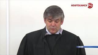 Экс-полицейский вновь предстанет перед судом