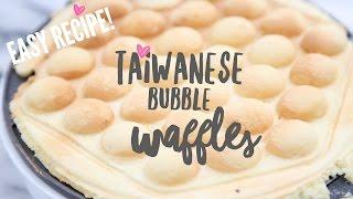 How to Make Bubble Waffles ♥ Egg Waffle Recipe!