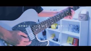 【水町 涼様ver.】雨とペトラ-バルーン feat.flower |Guitar Cover By雨音 空
