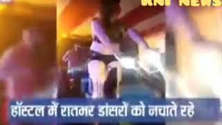 पटना Video Viral: हॉस्टल में रातभर हुआ लड़कियों का अश्लील डांस, छोटे-छोटे कपड़ों में नजर आईं डांसर