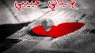 Elissa - 3a Bali Habibi - اليسا ع بالي حبيبي width=