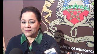 Miriem Bensalah Chaqroun à Bonn pour la COP 23
