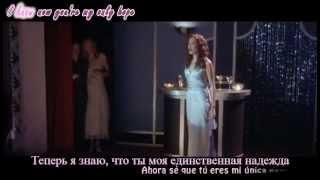 """Mandy Moore """"Only Hope"""" Karaoke Eng+Rus+Esp"""
